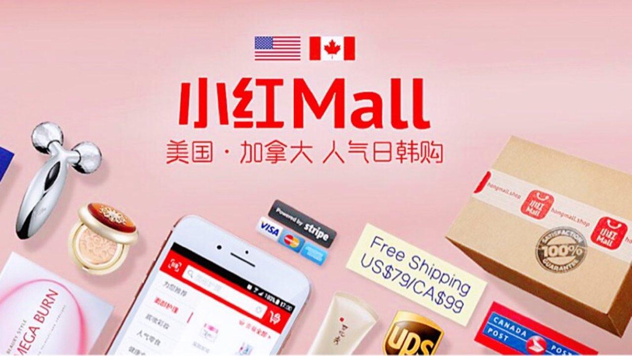 有了北美最强小红Mall app,从此日韩爆款好物通通抱回家!