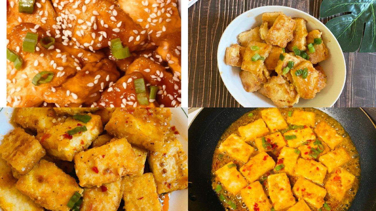 比肉还好吃的三种豆腐做法