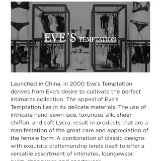 Eve's Temptation/夏娃的诱惑之美背内衣众测