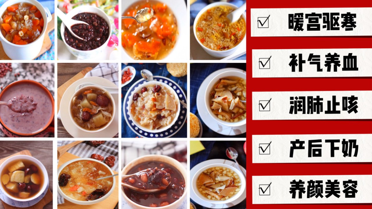 疫情时期多喝养生汤,提高免疫力五脏同补|14款养生汤推荐