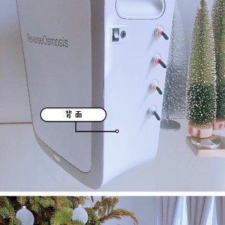 Bluewater 厨房净水器,每一滴都是守护家人的健康水