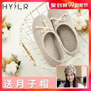 HYILR月子鞋春夏 产后包跟春款室内厚底孕妇室外防滑吸汗拖鞋