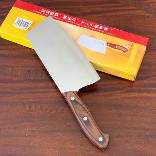 厨房小能手 | 十八子作刀