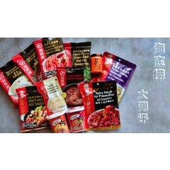 【海底捞】承包了我的所有火锅底料!不仅仅是吃火锅,做菜味道也是极好!
