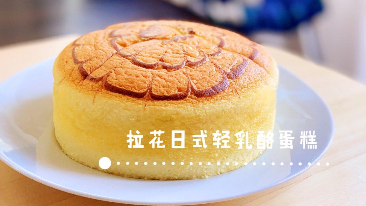 让轻乳酪变得再不一样点——拉花日式轻乳酪蛋糕