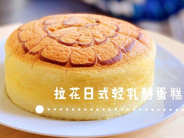 让轻乳酪变得再不一样点——拉花日式...