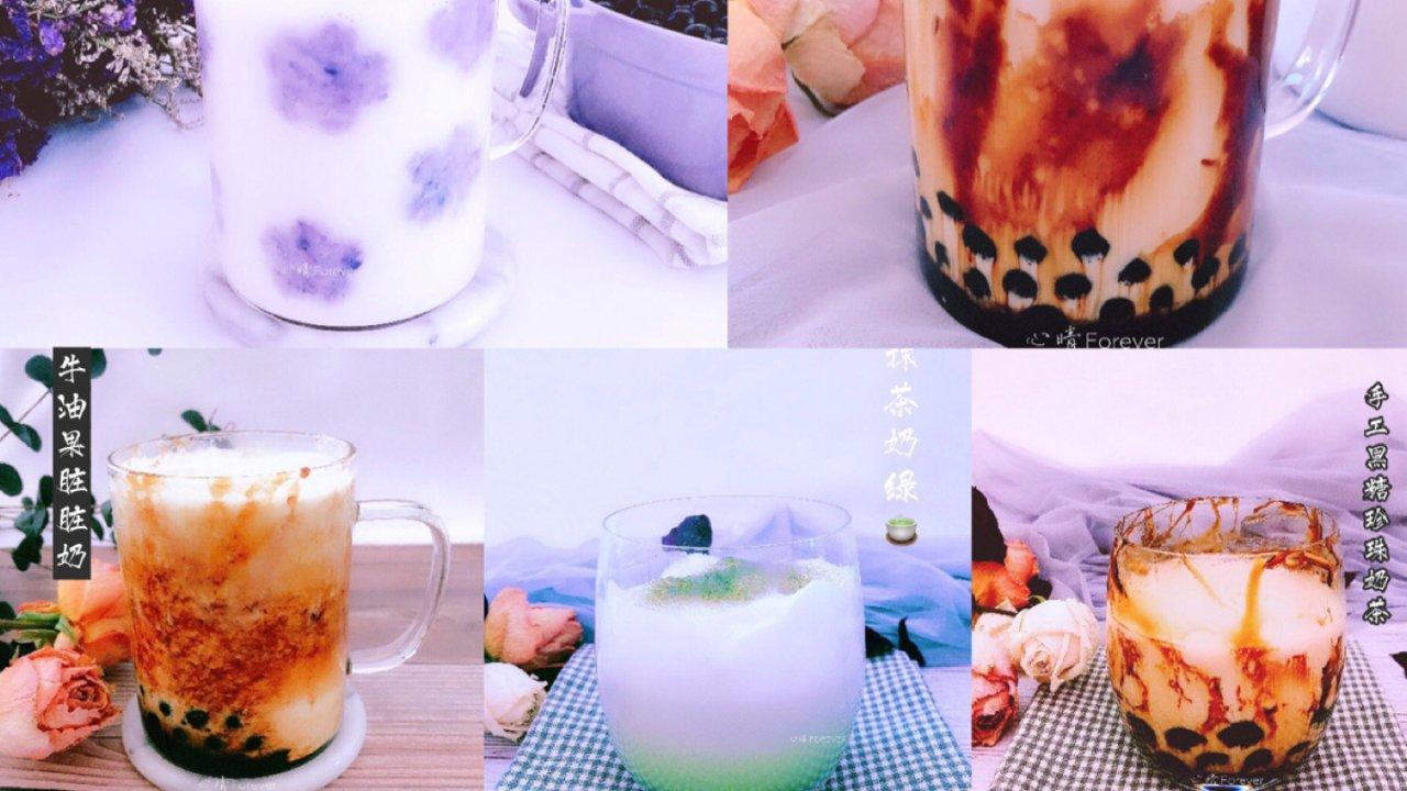 【自制黑糖珍珠奶茶】,珍珠粉圆Q弹,黑糖奶茶浓郁,学会了不出门也能喝到奶茶了!