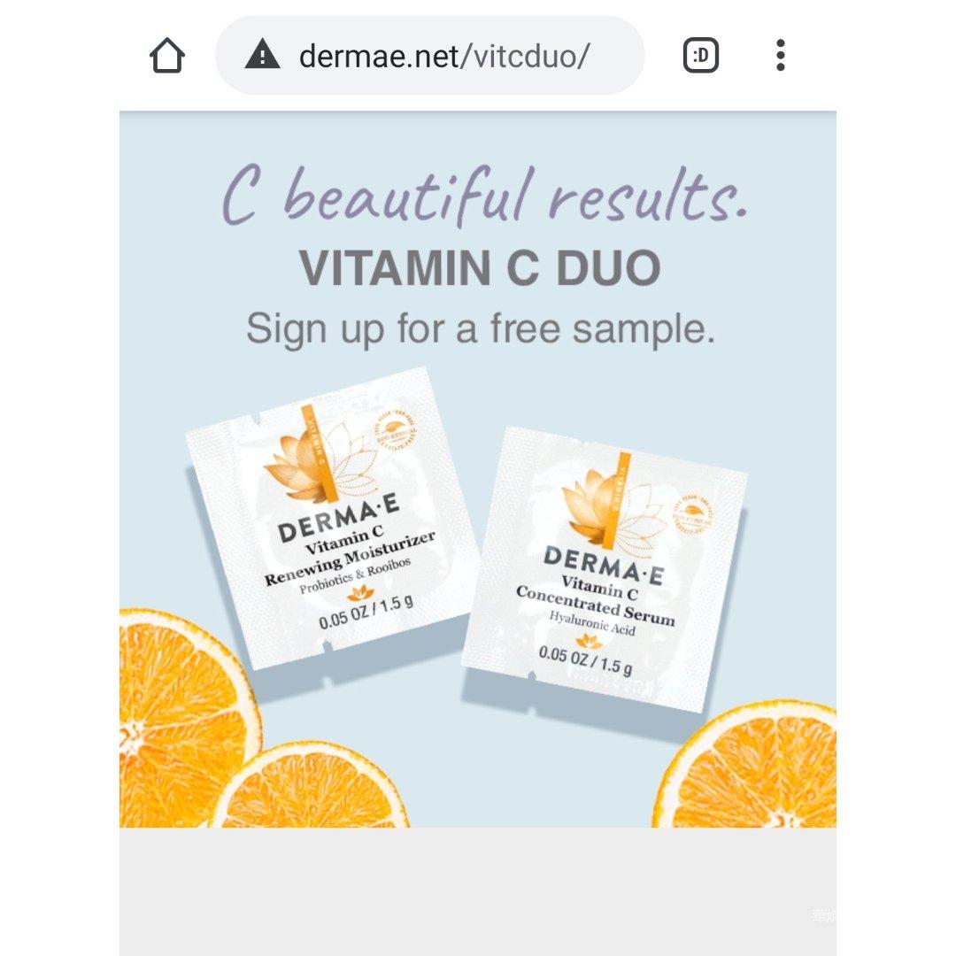 Dermae 免费试用装申请