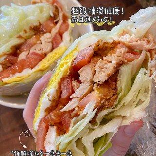 好吃不胖!亲测!关晓彤生菜三明治🥪...