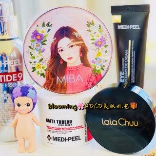 一网打尽100%韩系护肤产品的购物平台,无需转运完美体验👍