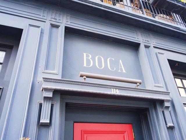 ❣美食❣结婚周年庆祝 👰🏻   BOCA