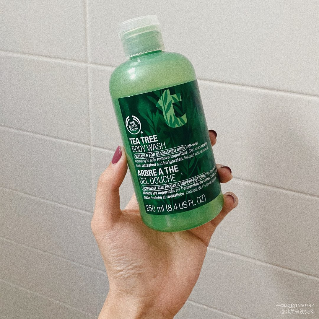 The Body Shop 美体小铺