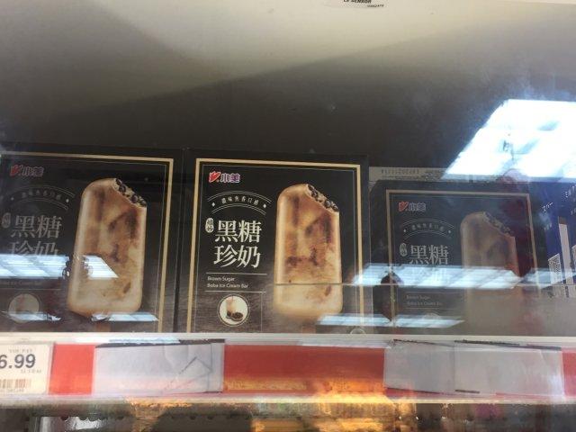 黑糖珍奶冰棒