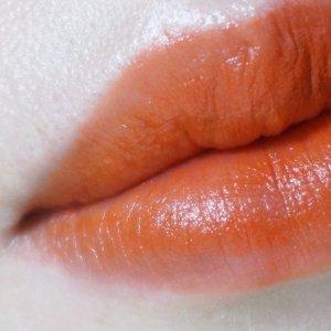 超滋润唇釉