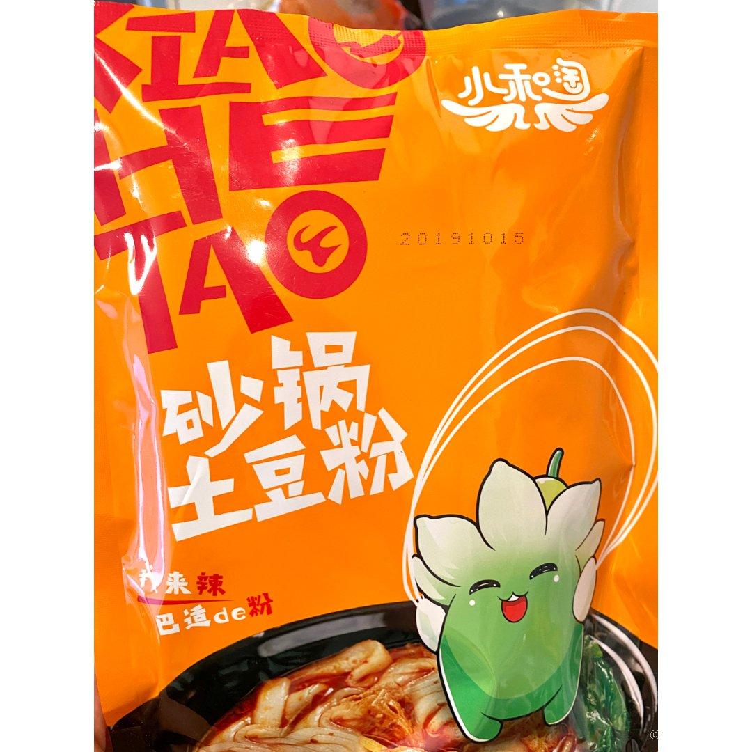 新发现的方便土豆粉😋➕韩式鱼糕汤