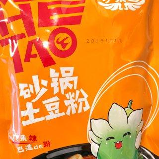 新发现的方便土豆粉😋➕韩式鱼糕汤...