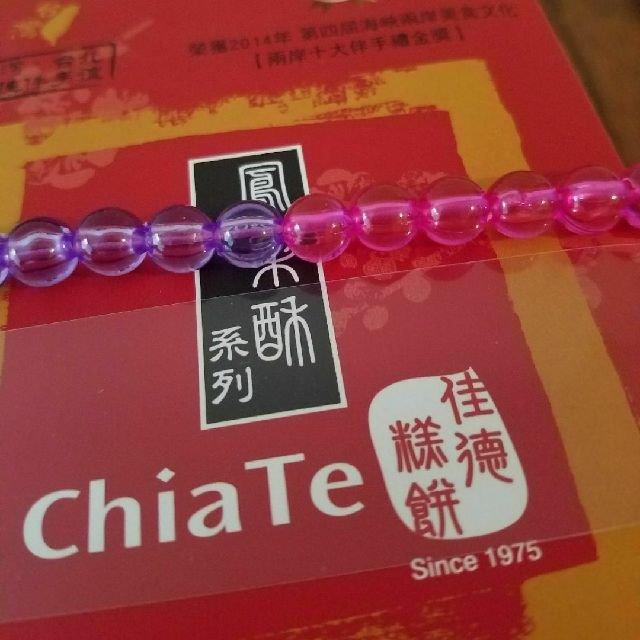 台湾买的佳德凤梨酥。之前一直都是网...