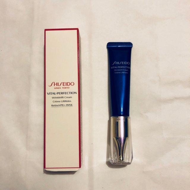 日本好物   shiseido悦薇眼霜