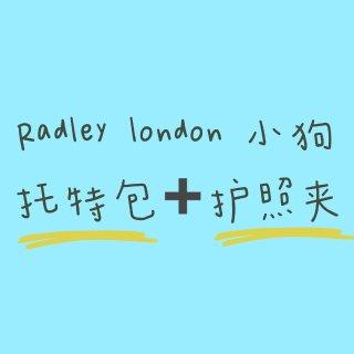 Radley小狗托特包和护照夹...