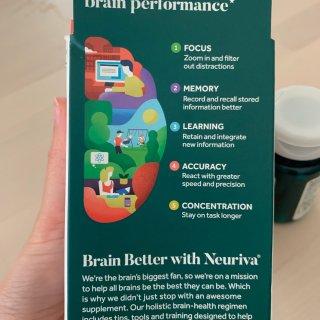 Schiff 新产品,脑白金,激活脑活力