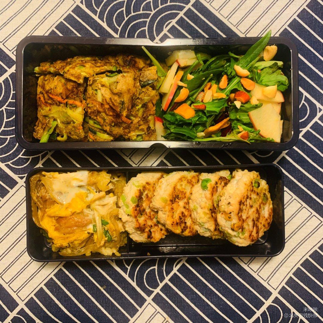 米君厨房 午餐一人食低脂高蛋白便当🍱