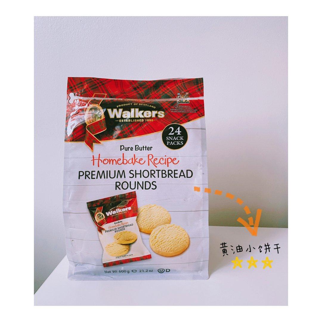 吃不腻的walkers小饼干🍪