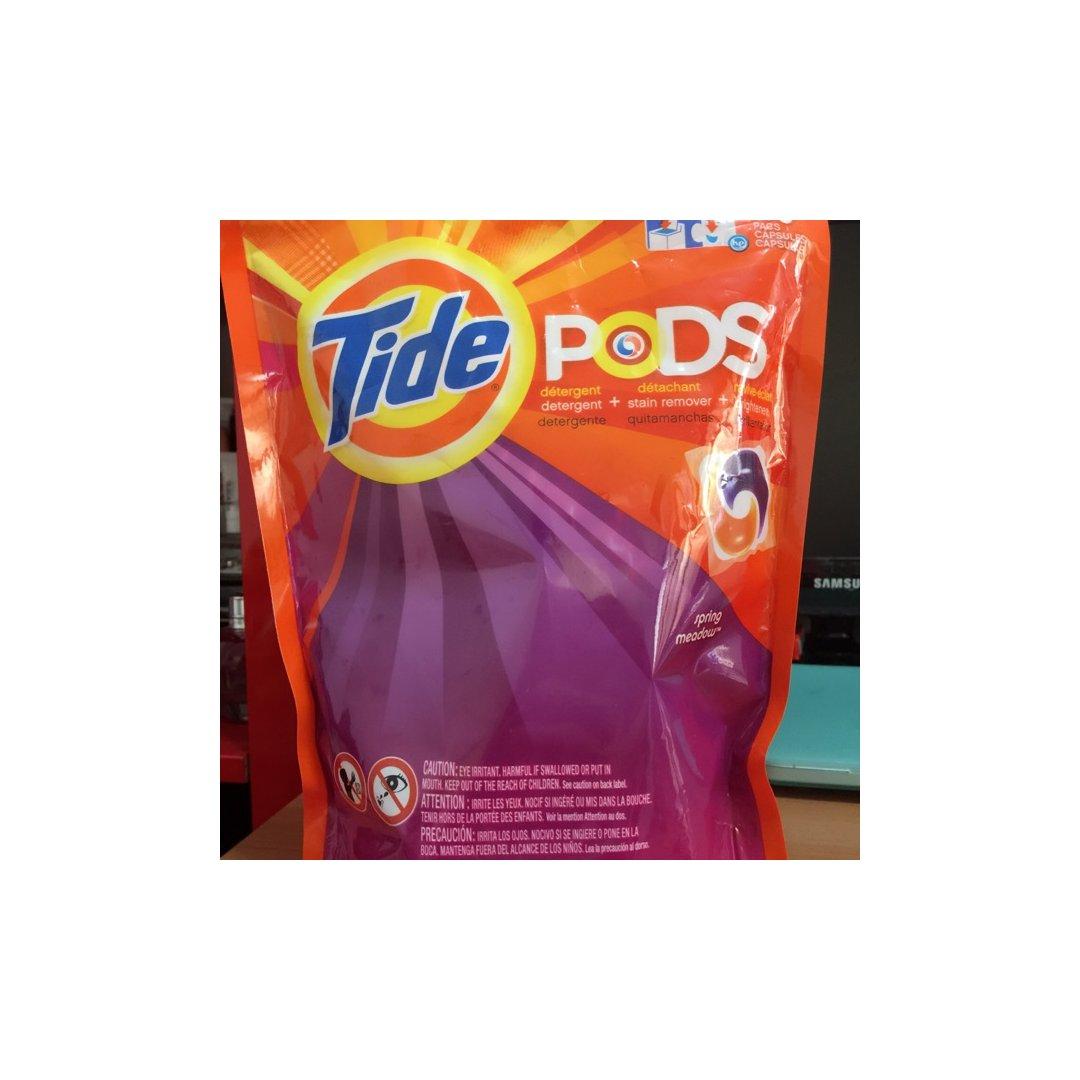 给大家介绍一个洗衣神器!!! <b...