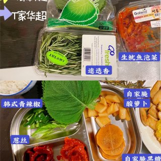 家庭版试验韩式烤熟成牛肉,味道棒棒哒...