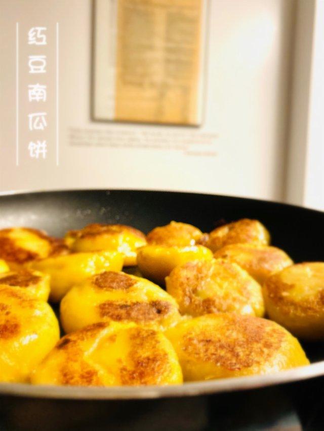 红豆南瓜饼