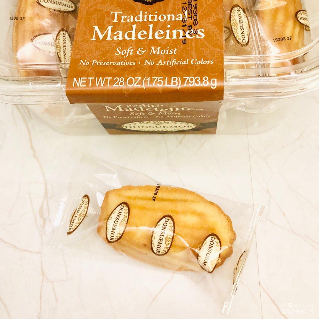 5.5 玛德琳小蛋糕
