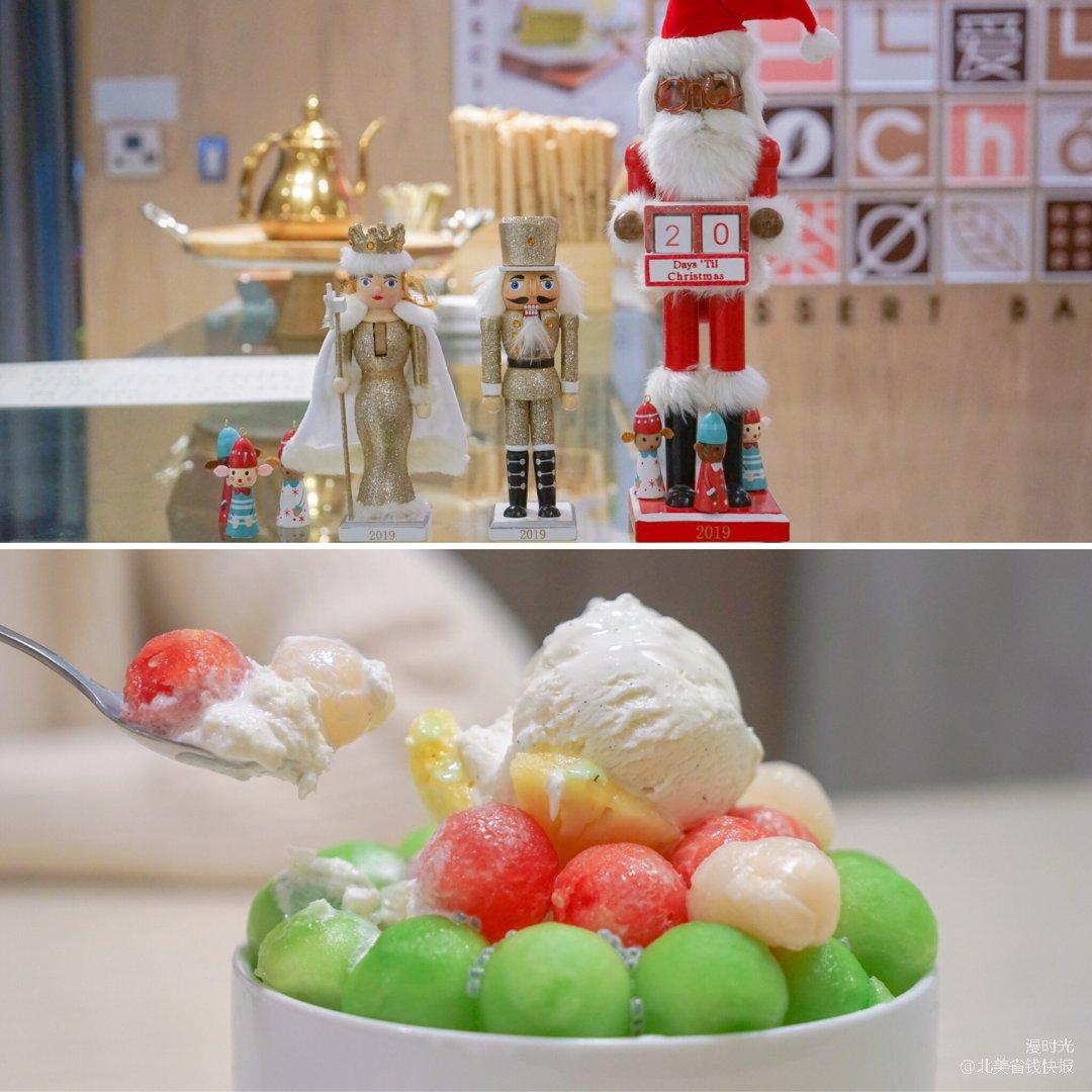 纽约美食探店   法拉盛の520甜品