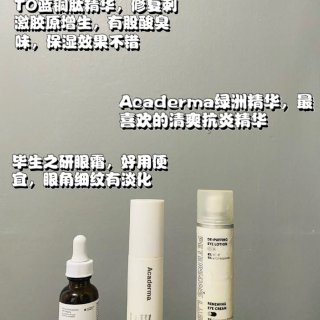 The ordinary,PETERSON'S LAB 毕生之研