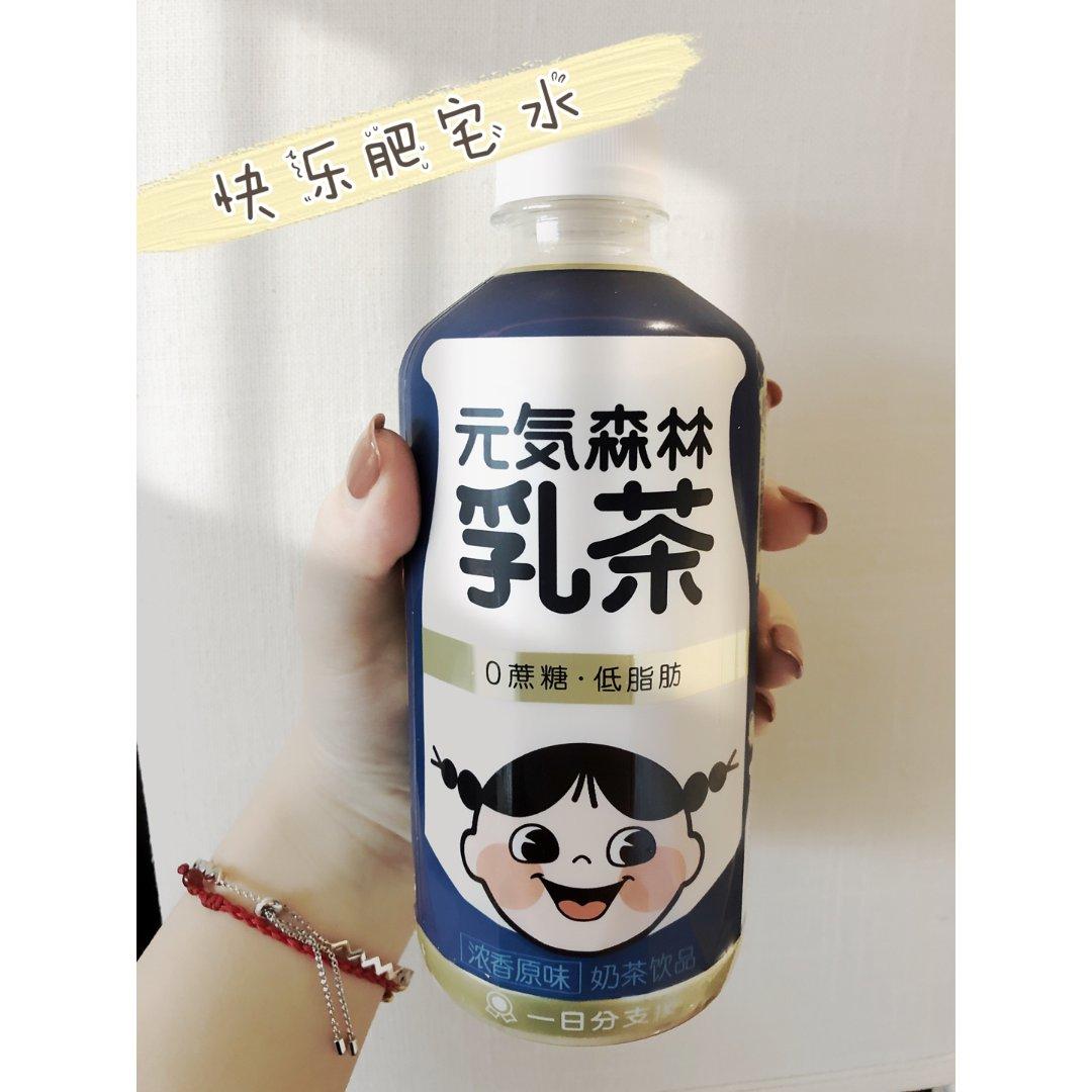 【喝不胖】🥤元気森林奶茶🥤...