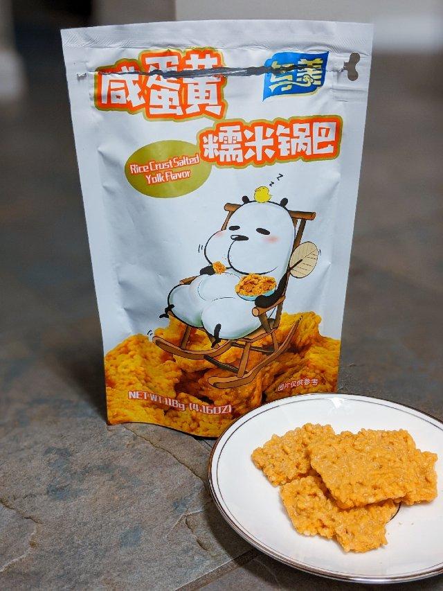 好吃零食👉咸蛋黄糯米锅巴