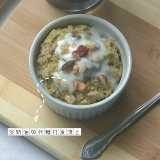 【周四下午茶】微波炉1分钟就做好 低卡奶...