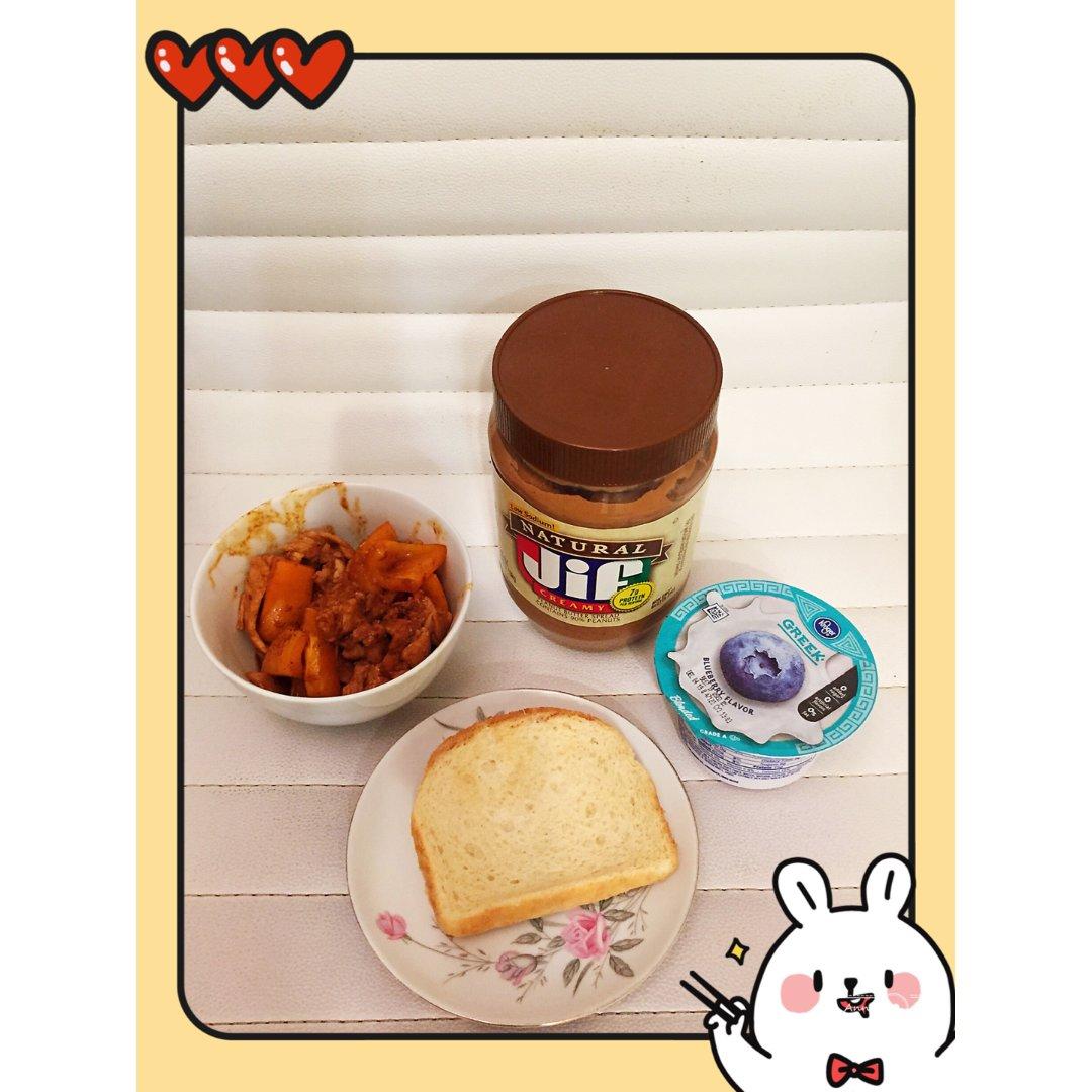 【快手午饭】猪肉洋葱黄椒
