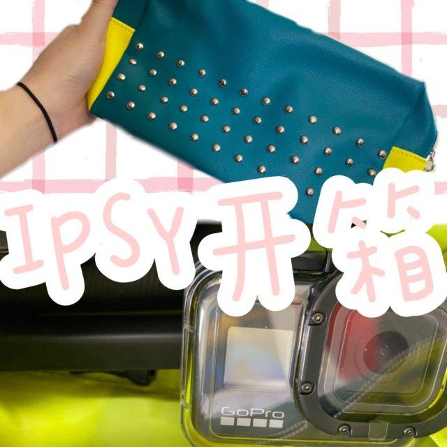 订阅盒子|IPSY glam ul...