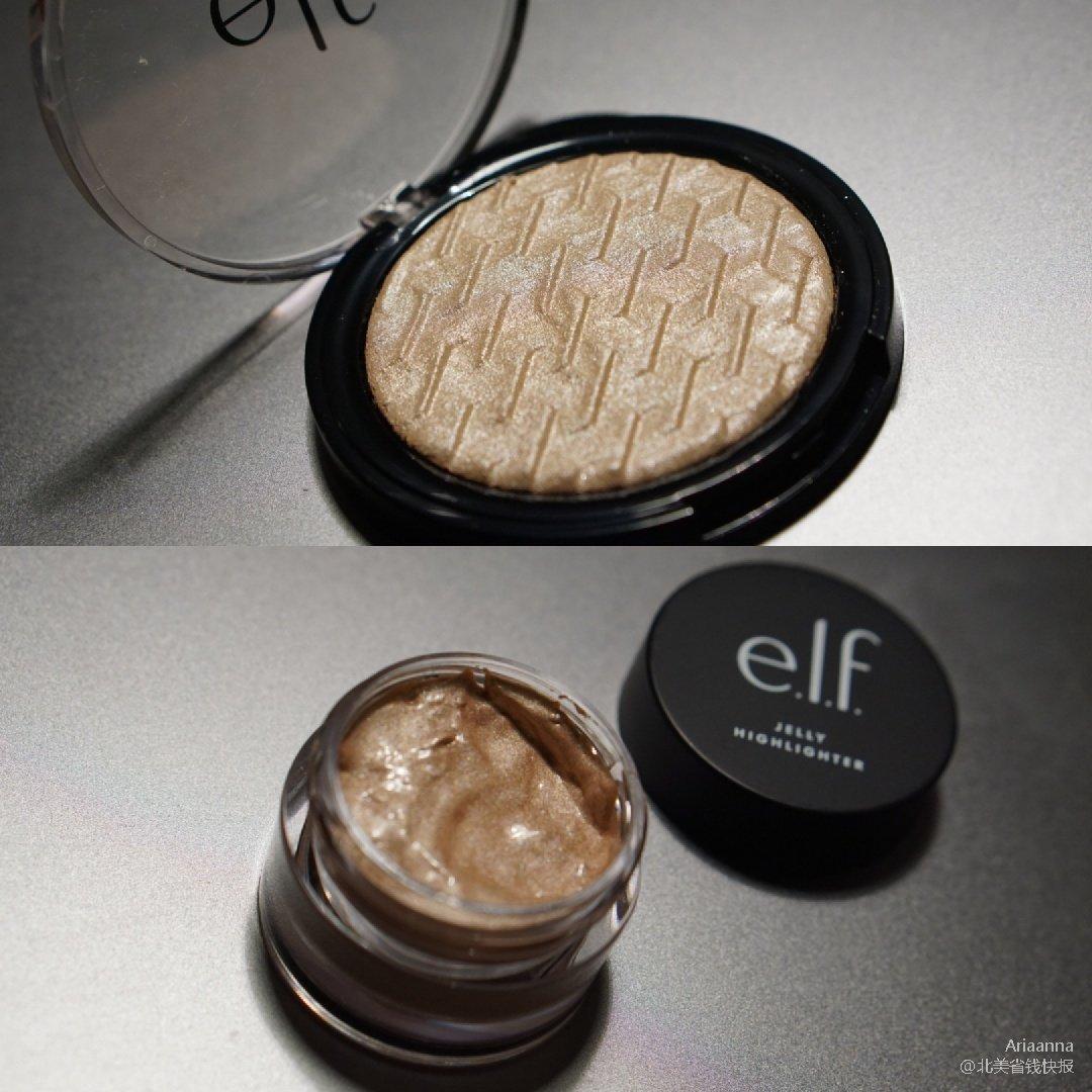 e.l.f家新出的两款高光