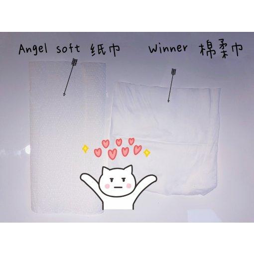 winner 棉柔巾/呵护你的娇嫩肌肤❤️