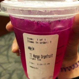 Starbucks - 波士顿 - Milford