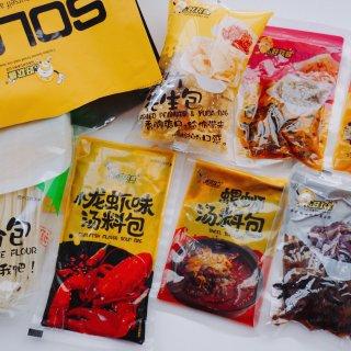 三款速食粉大比拼,哪个最辣最好吃?