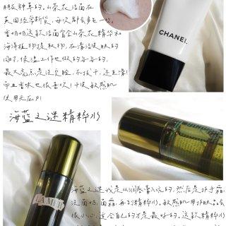 Chanel 香奈儿,La Mer 海蓝之谜