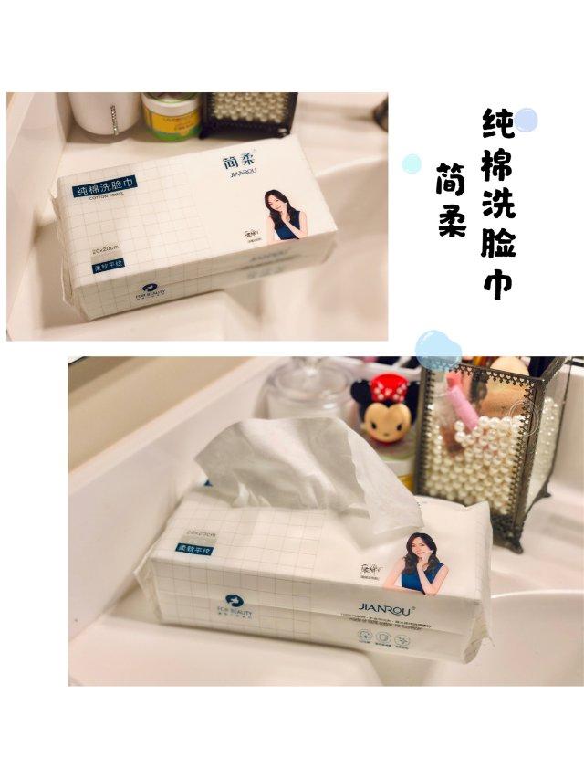 亚米网买什么· 简柔纯棉洗脸巾
