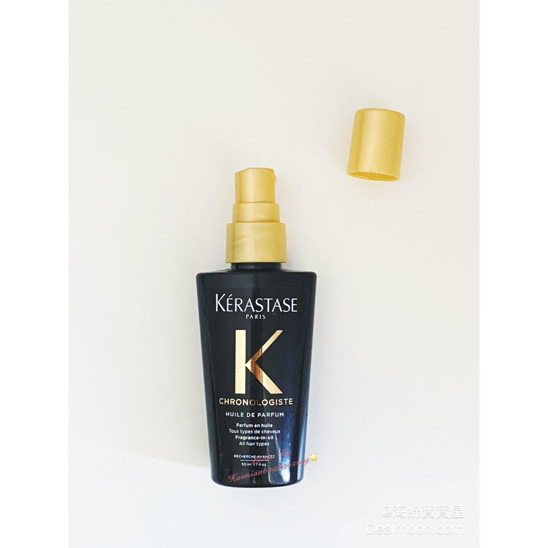 爱用品测评|鱼子酱护发油• Kerast...