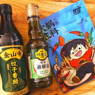 🦞 欧洲最大网上中超-打酱油购物体验!满...