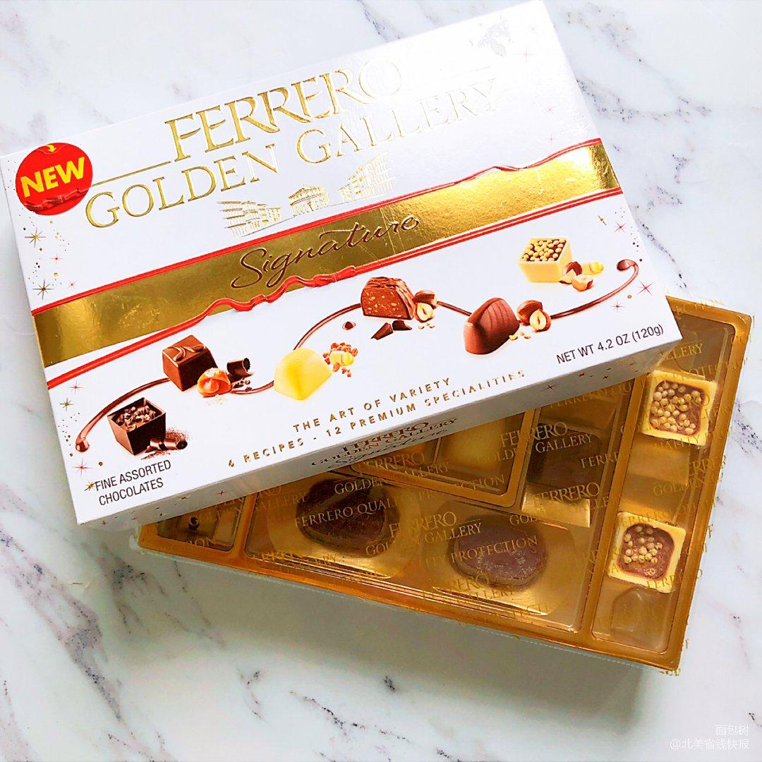 费列罗巧克力礼盒🍫