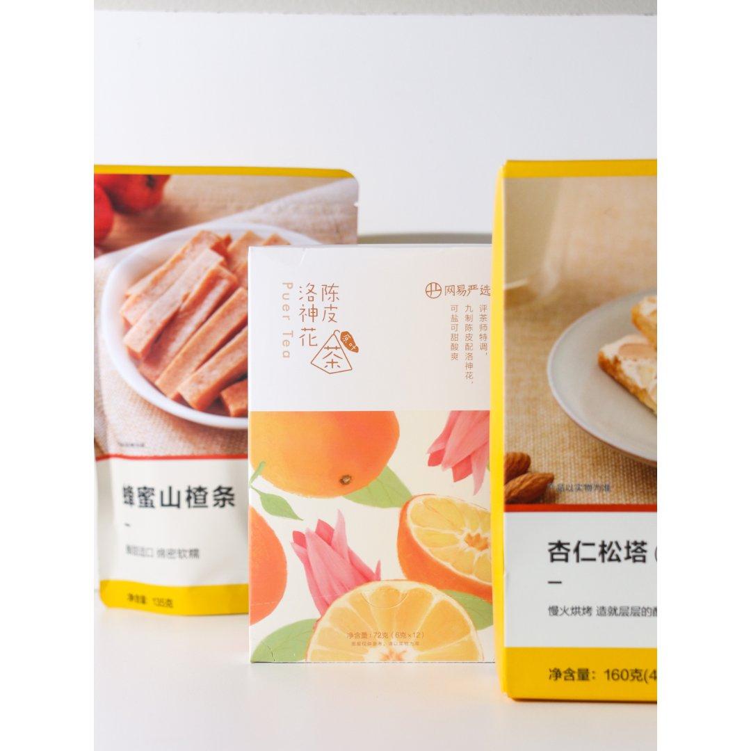 网易严选三款零食推荐!