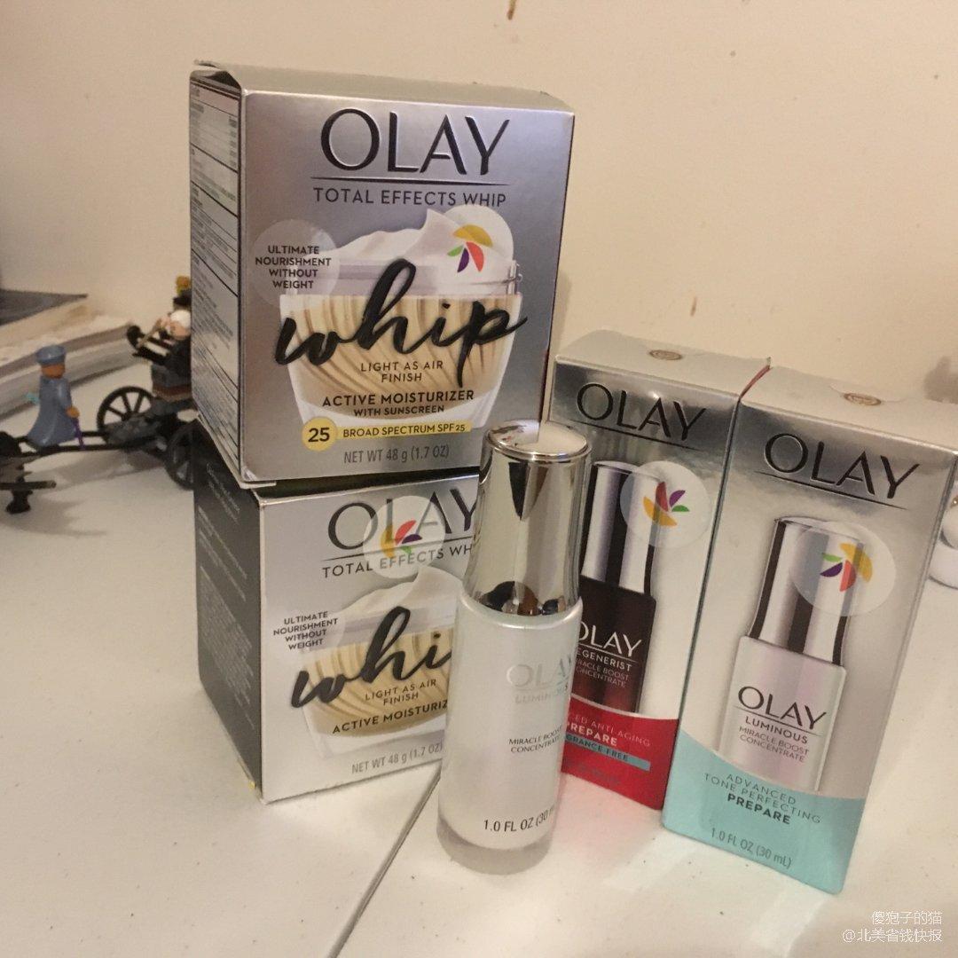 我爱囤货  Olay家族 日益壮大