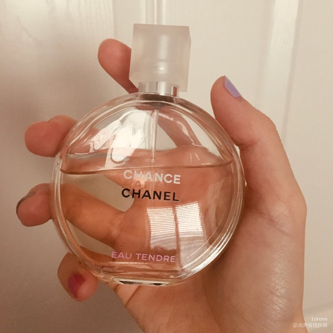 Chanel粉瓶