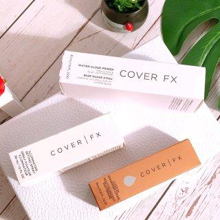 【微众测】~Cover FX明星产品礼包...